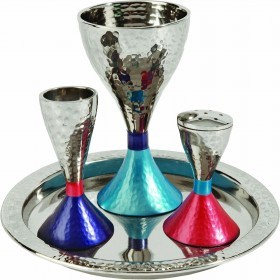 Havdallah Set - Nickel - Hammer Work - Multicolor