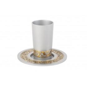 Kiddush Cup - Metal Cutout - Silver