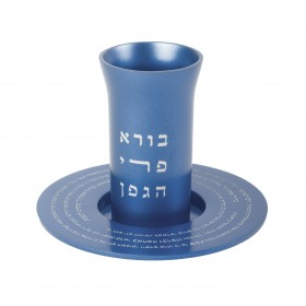 Kiddush Cup - Kiddush - Blue