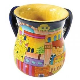 Small Netilat Yadayim Cup - Hand Painted on Wood - Jerusalem