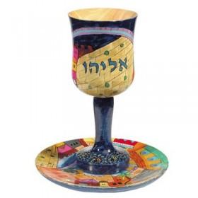 Kiddush Cup + Plate - Hand Painted on Wood - Eliyahu