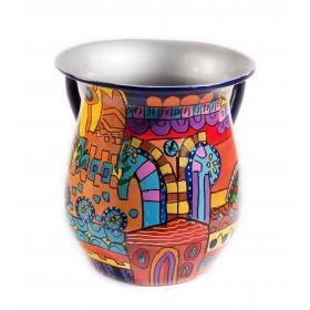 Netilat Yadayim Cup - Aluminium - Jerusalem Oriental