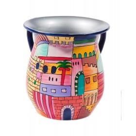 Netilat Yadayim Cup -  Aluminium - Jerusalem