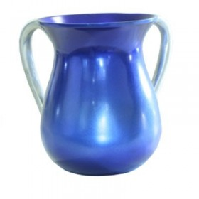 Netilat Yadayim Cup - Aluminium - Blue