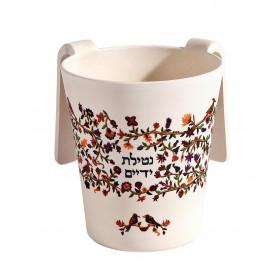 Netilat Yadayim Cup - Bamboo - Birds