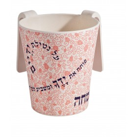 Netilat Yadayim Cup - Bamboo - Blessings