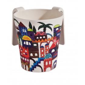Netilat Yadayim Cup - Bamboo - Jerusalem
