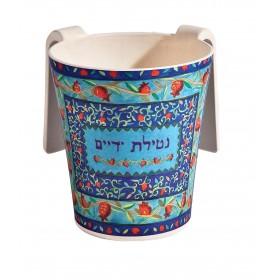 Netilat Yadayim Cup - Bamboo - Pomegranates