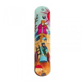 Small Wooden Mezuzah - Fiddler on the Roof