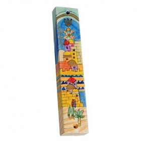 Small Wooden Mezuzah - Jerusalem Gate