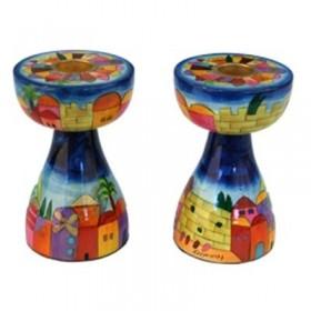 Candlesticks - New Shape - Small - Jerusalem