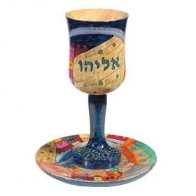 Large Kiddush Cup + Plate - Hand Painted on Wood - Eliyahu