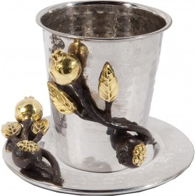Kiddush Cup - Stainless Steel - Pomegranates