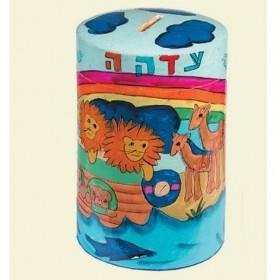 Round Tzedakah Box - Noah's Ark