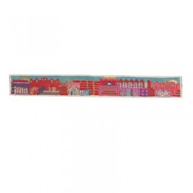 Hand Embroidered Atara - Jerusalem Multicolor