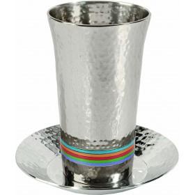 Kiddush Cup - Hammer Work + 5 Rings - Multicolor