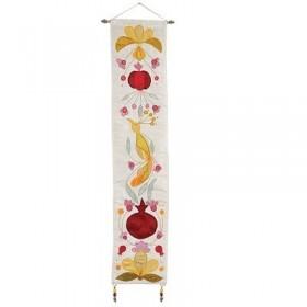 Long Wall Hanging - Bird + Pomegrantes - Gold