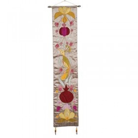 Long Wall Hanging - Bird + Pomegrantes - Brown
