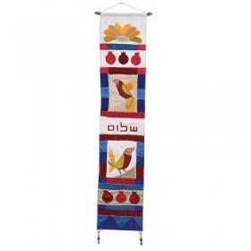 Long Wall Hanging - Shalom Hebrew - Multicolor
