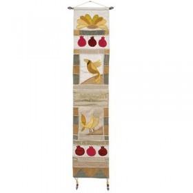 Long Wall Hanging - Shalom English - Gold