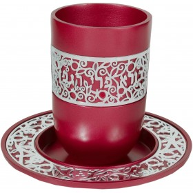 Kiddush Cup - Silver Lace - Maroon