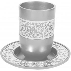 Kiddush Cup - Silver Lace - Aluminium
