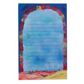 Notebook - Large + Magnet- Gate