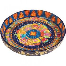 Paper Mache - Large Flat Bowl - Jerusalem