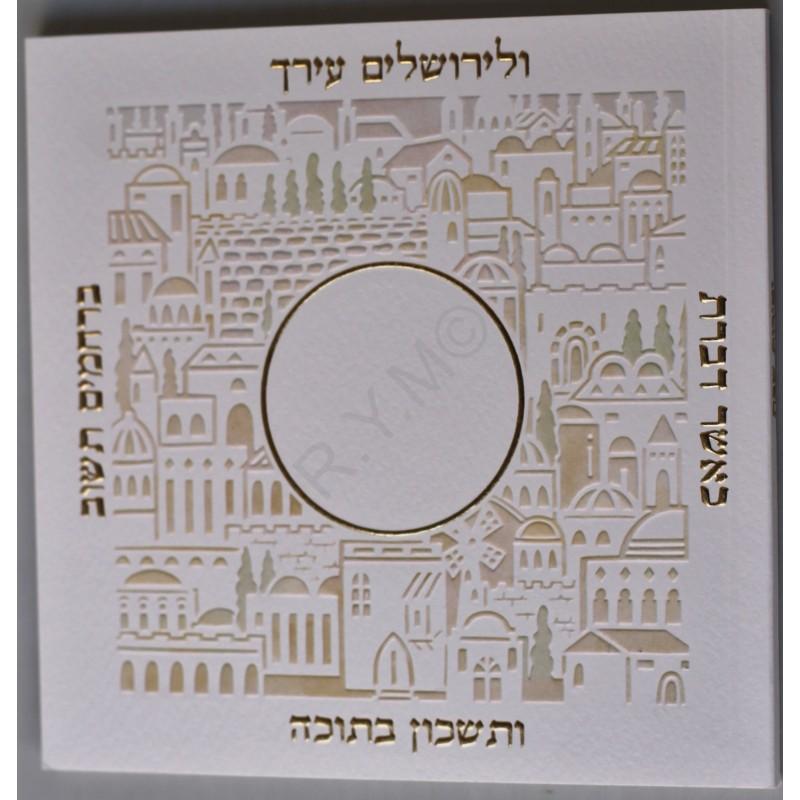 Zmirots Chabbath