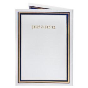 Biract Hamazone Avec Chants du Chabbat
