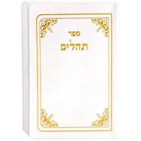 Livre de Tehilim avec les priere de Minha et Arvit ainsi que le Bircat hamazone