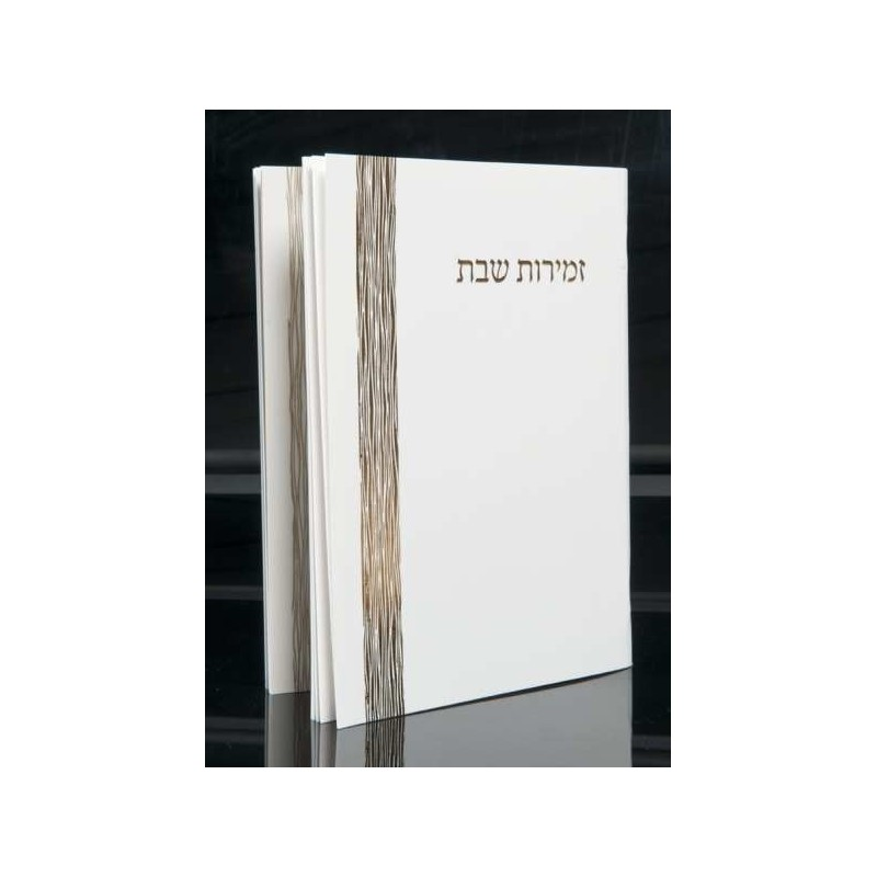 Les chants pour chabbath multi rite et complet