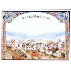le livre du kiddouch complet Hebreu et anglais