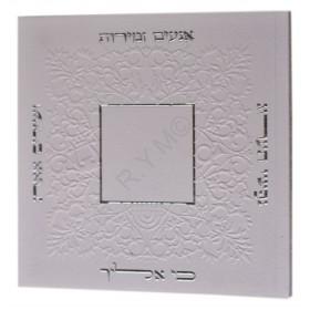 les chants du chabbat  avec anglais et hebreu