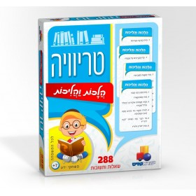 Card game Laws and behaviour according to Judaism