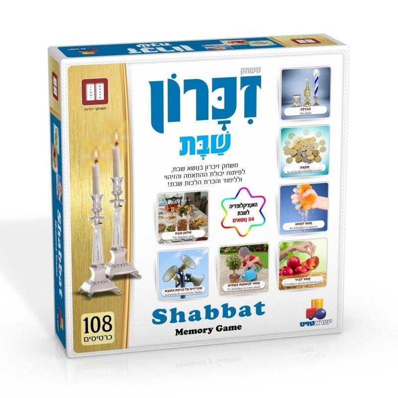 memory games on the Sabbath theme