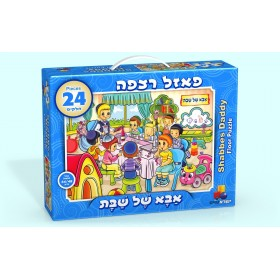 Puzzle The Daddy of Shabbat 24pcs