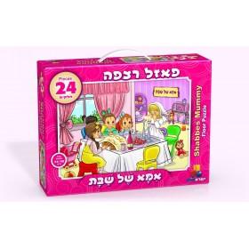 Puzzle The Mother of Shabbat 24pcs