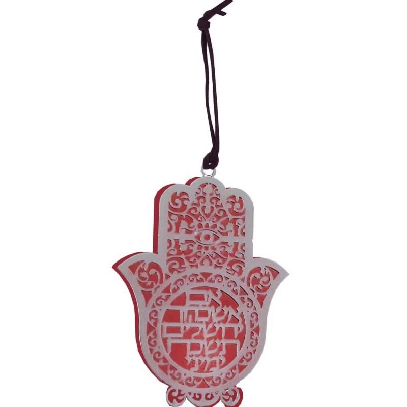 Tallit Tefilin Bags Pomegranates