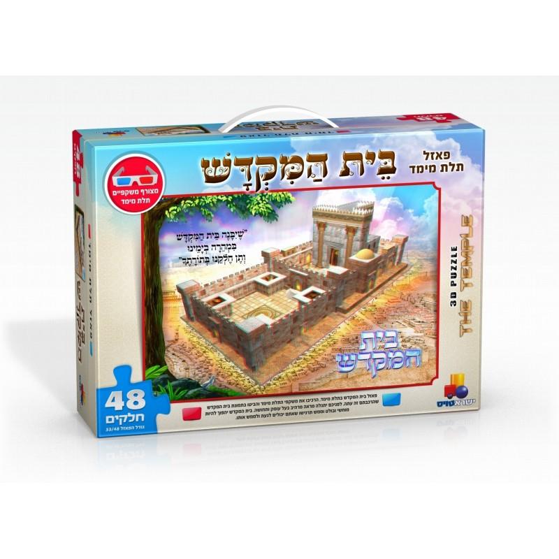 Best seller 3D temple puzzle