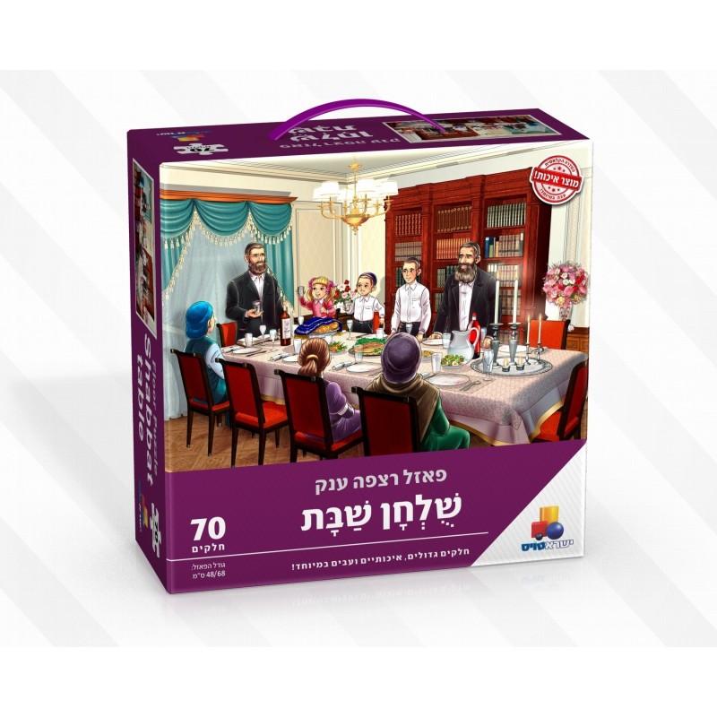 Puzzle the Sabbath table 70pcs