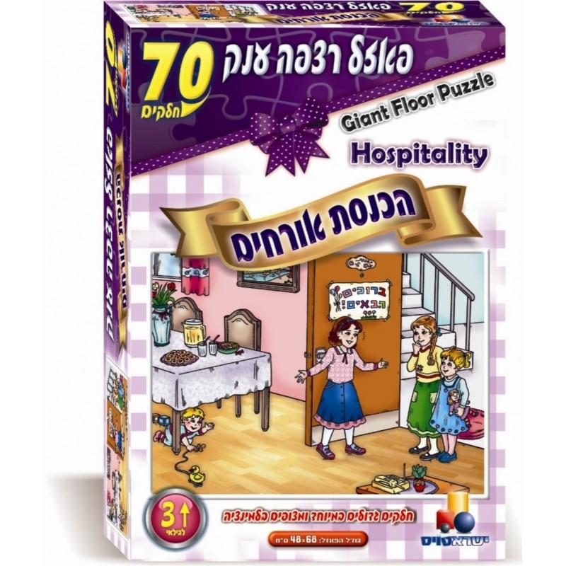 Puzzle 70pcs I receive guests