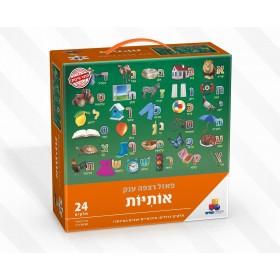 Giant jigsaw puzzle 24pcs Hebrew Alphabet
