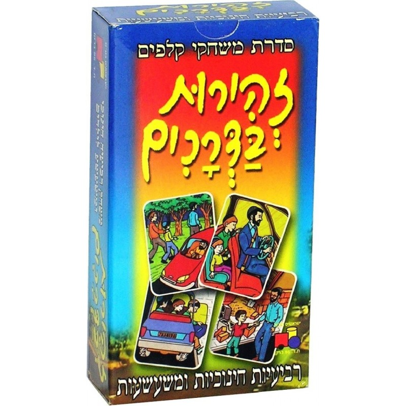 Road safety card games