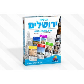 Card games on the holy city of jerusalem