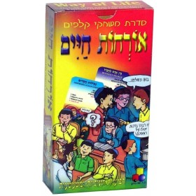 Card games on the Jewish way of life