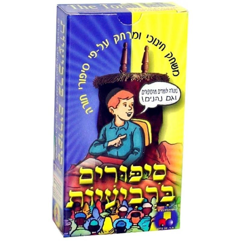 card games Jewish life story