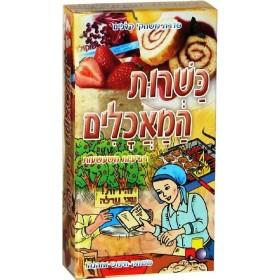 Card games Kosher food