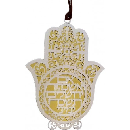 Kippah Pomegranate