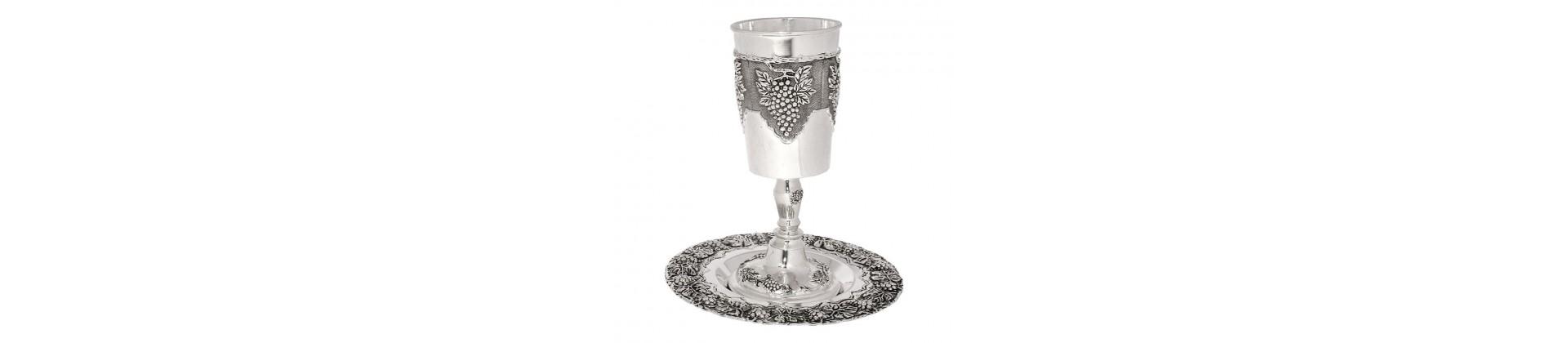 Eliyahu cup